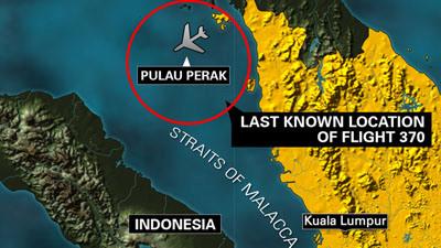 wheres the plane